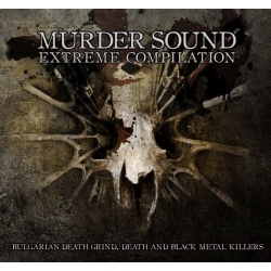 Murder Sound Extreme Compilation, Murder Sound Studio/The Other Side 2013